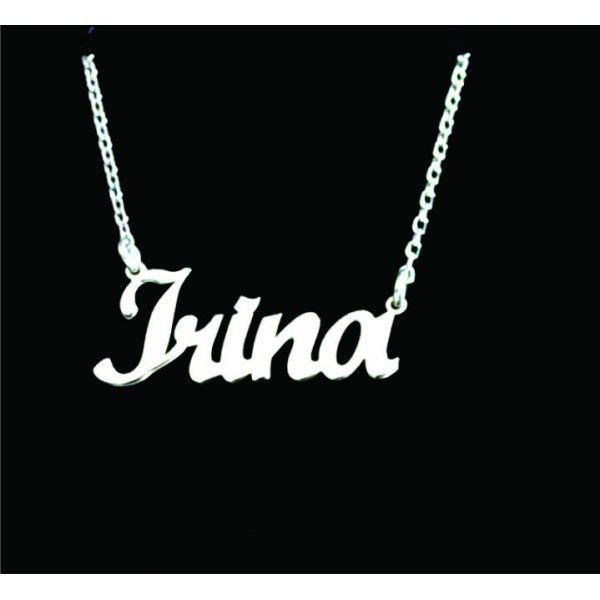 Pandantiv nume Irina