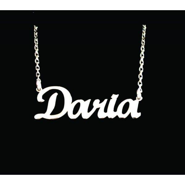 Pandantiv nume Daria