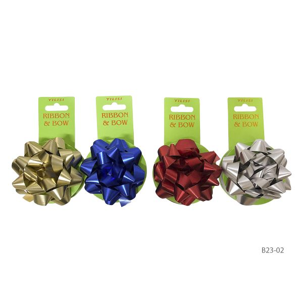 Panglica ribbon cadouri B23-02