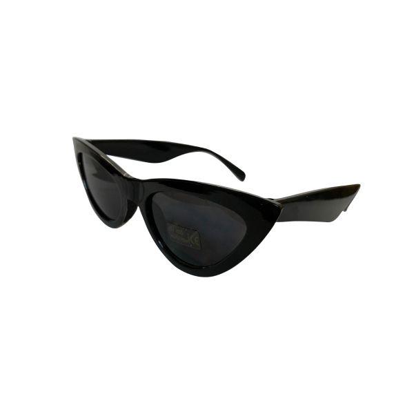 Ochelari de soare C22-12