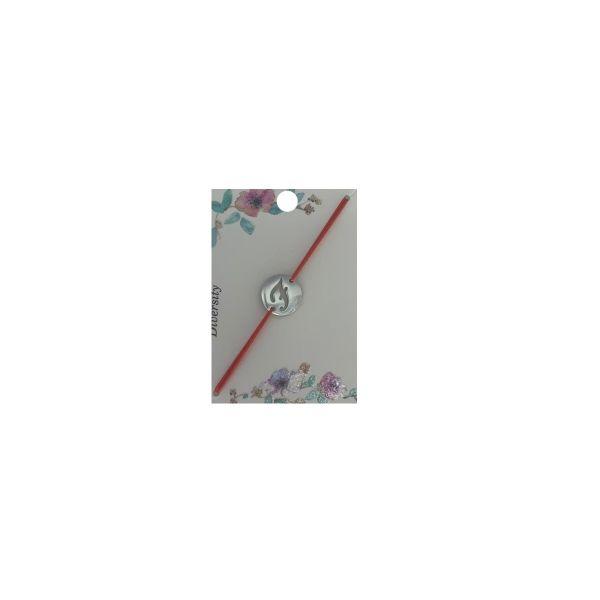 Bratara cu initiala F din inox, Cadouridiversity, D70-06F
