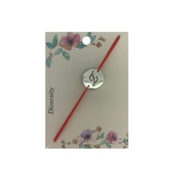 Bratara cu initiala I din inox, Cadouridiversity D70-08I