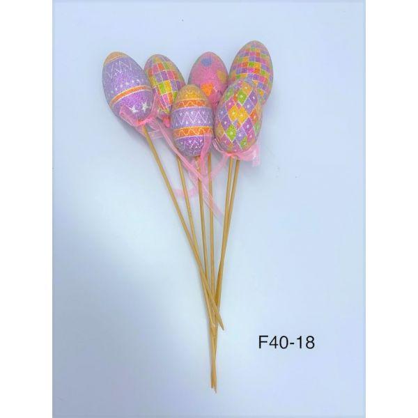 Decoratiune ou Paste pe bat F40-18