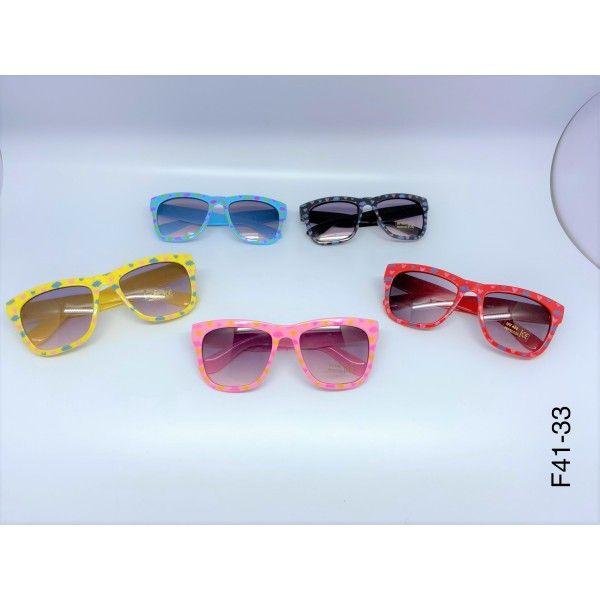 Ochelari de soare pentru copii F41-33