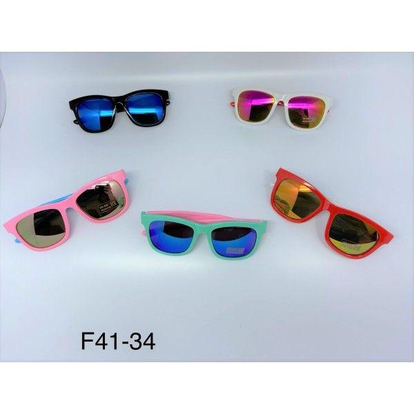 Ochelari de soare pentru copii F41-34