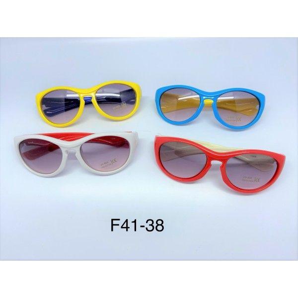 Ochelari de soare pentru copii F41-38