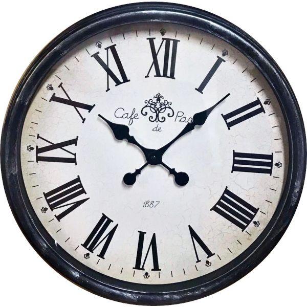 Ceas de perete NB55-04