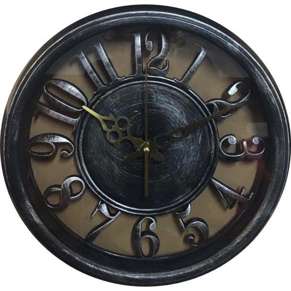 Ceas de perete NB55-07