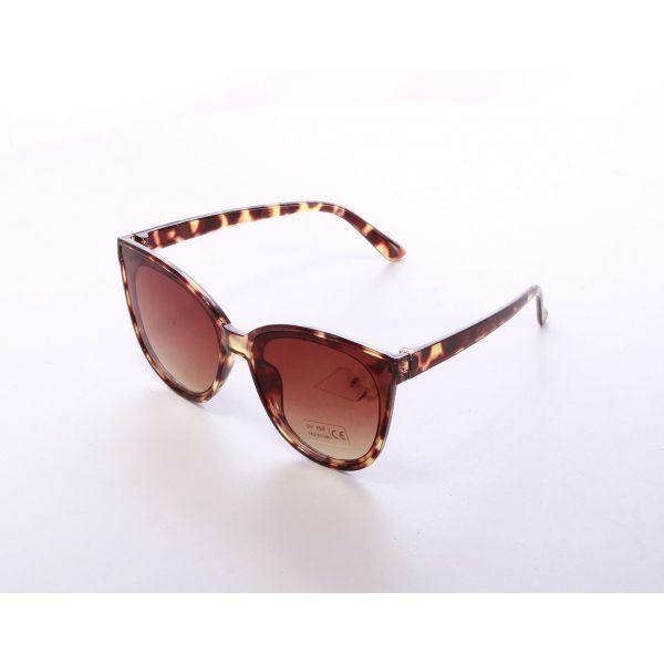 Ochelari De Soare Z56-16